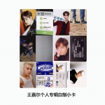 Preorder Card GOT7 Jackson Wang Never Ever FLY