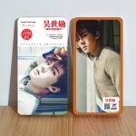 Preorder Postcard กล่องเหล็ก SEHUN EXO
