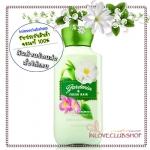 Bath & Body Works / Body Lotion 236 ml. (Gardenia & Fresh Rain) *Limited Edition