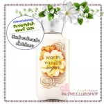 Bath & Body Works / Body Lotion 236 ml. (Warm Vanilla Sugar) *ขายดี