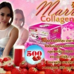 Marry Collagen 15,000mg. SW By Fern