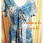 Used เสื้อผ้าซีฟอง สไตล์ ผู้ใหญ่ มีระบายหางปลา ตัวใหญ่ใส่สบาย โทนสีเขียวอมฟ้า สวยเก๋ ราคาถูก รอบอก 38 นิ้ว no u001