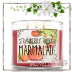 Bath & Body Works Slatkin & Co / Candle 14.5 oz. (Strawberry Rhubarb Marmalade)