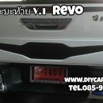 ครอบกระบะท้าย V.1 REVO