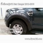 คิ้วล้อรถแบบรุ่น V2 New Ranger'12-16