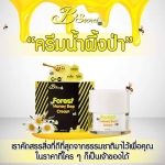 Forest Honey Bee Cream By B'secret ครีมน้ำผึ้งป่า ศาสตร์แห่งการฟื้นฟูบำรุงผิวที่ดีที่สุด