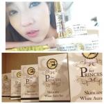 เซตครีมหน้าใส For Princess Cream By...Kwang