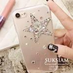 เคสไอโฟนสวยรูปดาวจรัสแสง Case iPhone 7 crystal เคสติดเพชรไอโฟน 7 พลัสคริสตัล
