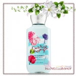 Bath & Body Works / Body Lotion 236 ml. (Carried Away)