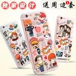 Preorder Case IPHONE BIGBANG