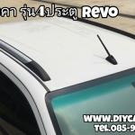ราวหลังคา รุ่น4ประตู REVO