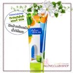 Bath & Body Works / Ultra Shea Body Cream 226 ml. (Italian Citrus Sun) *Limited Edition