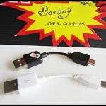 สายUSB -BlackBerry