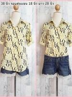 blouse3057 ขายส่งเสื้อเชิ้ตแฟชั่นแขนยาวกระดุมหน้า ผ้าฮานาโกะลาย LOVE พื้นสีเหลือง