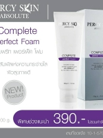 Percy Skin Complete Perfect Foam (คอมพรีท เพอร์เฟ็ค โฟม)