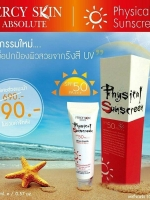 PERCY SKIN PHYSICAL SUNSCREEN SPF50PA+++