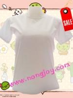 เสื้อเปล่าสีขาว คอกลม Size S