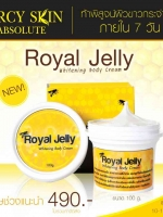 Royal Jelly Whitening Body Cream (100g.)