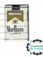 Marlboro Light (Made in U.S.A.) ซองอ่อน
