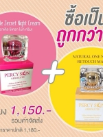 Miracle Zecret Night Cream +Percy skin mask