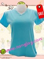 เสื้อเปล่าสีฟ้า คอวี Size XL