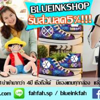 ร้านBlueinkshop