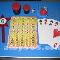 เกมมายากล ชุดที่ 1 (magic set 1)