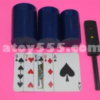 เกมมายากล ชุดที่ 6 (magic set 6)