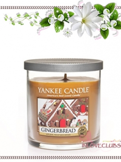 Yankee Candle / Small Tumbler Candle (single wick) 7 oz. (Gingerbread)