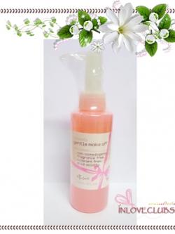 Ettusais / Gentle Make Off 130 ml. *Limited Edition