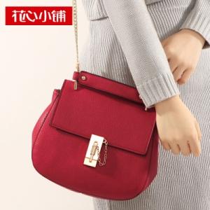 กระเป๋าสะพาย -Axixi