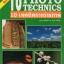 10 เทคนิคการถ่ายภาพ thumbnail 1