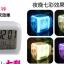 Preorder นาฬิกาปลุก Tfboys NAOZ001 thumbnail 2