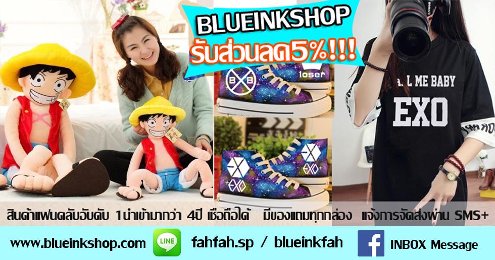 Blueinkshop