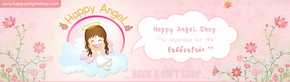 Happy AngeL Shop
