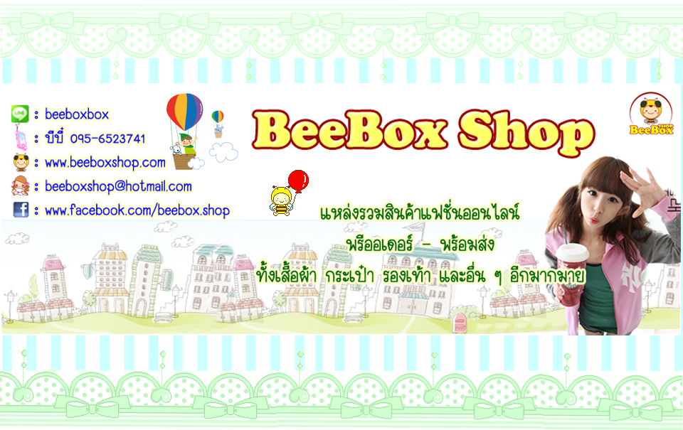 BeeBox Shop