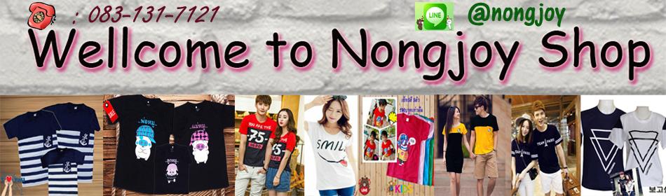 nongjoy