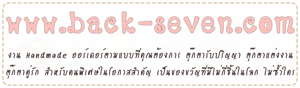back_seven handmade