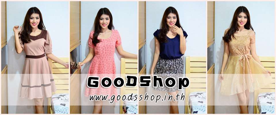 GooDShop