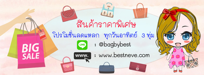 BestnEve Shop