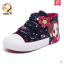 รองเท้าผ้าใบเด็กผู้หญิง thumbnail 1