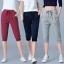 กางเกงสาวอวบไซส์ใหญ่ สำหรับสาวน้ำหนัก50-95 กิโลกรัม thumbnail 1
