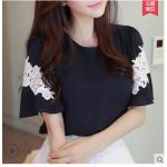 เสื้อสาวออฟฟิตสไตล์เกาหลี