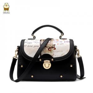กระเป๋า Beibaobao ของแท้ รุ่น B16062(Black/ Red)