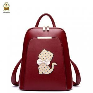 กระเป๋า Beibaobao ของแท้ รุ่น B142 (Red)