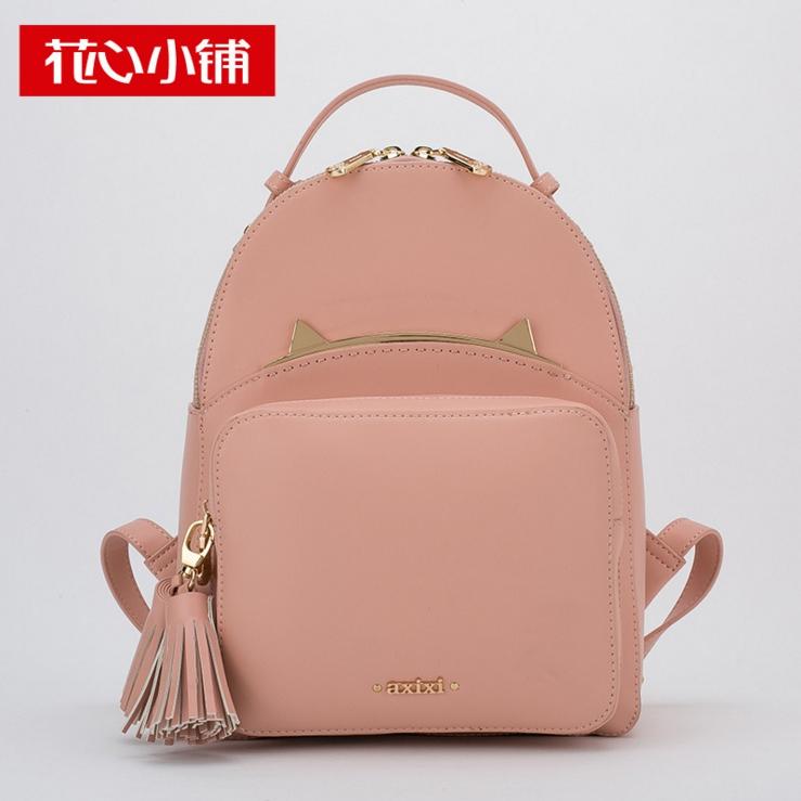 กระเป๋า Axixi ของแท้ รุ่น 11978 (Peach Pink)