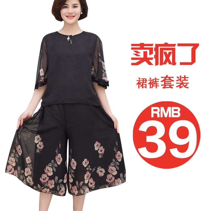 เสื้อแฟชั่นวัยกลางคน วัยคุณแม่L-4XL สำหรับสุภาพสตรี ที่มีอายุ 35-60 ปีขึ้นไป
