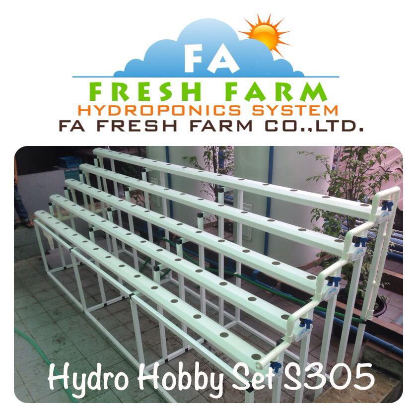 ชุดปลูกผักไฮโดรโปนิกส์ Hydro Hobby Set S305