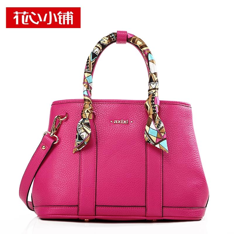 กระเป๋า Axixi ของแท้ รุ่น 11289 (Rose)