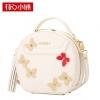 กระเป๋า Axixi ของแท้ รุ่น 12077 (Cream)